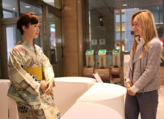 Chihira Aico, il robot umanoide