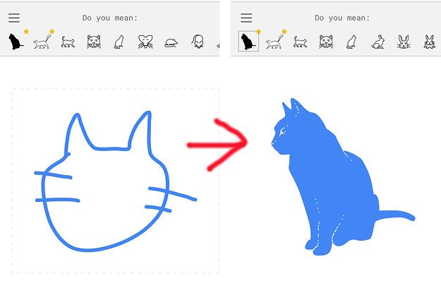 AutoDraw riconosce il tuo disegno, e ti assiste affichè tu possa crearne uno professionale e che rispecchi le tue esigenze, il tutto in pochi secondi!