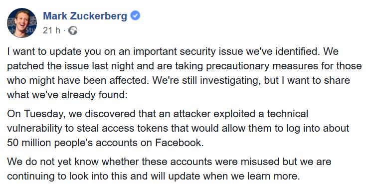 L'annuncio di Zuckerberg