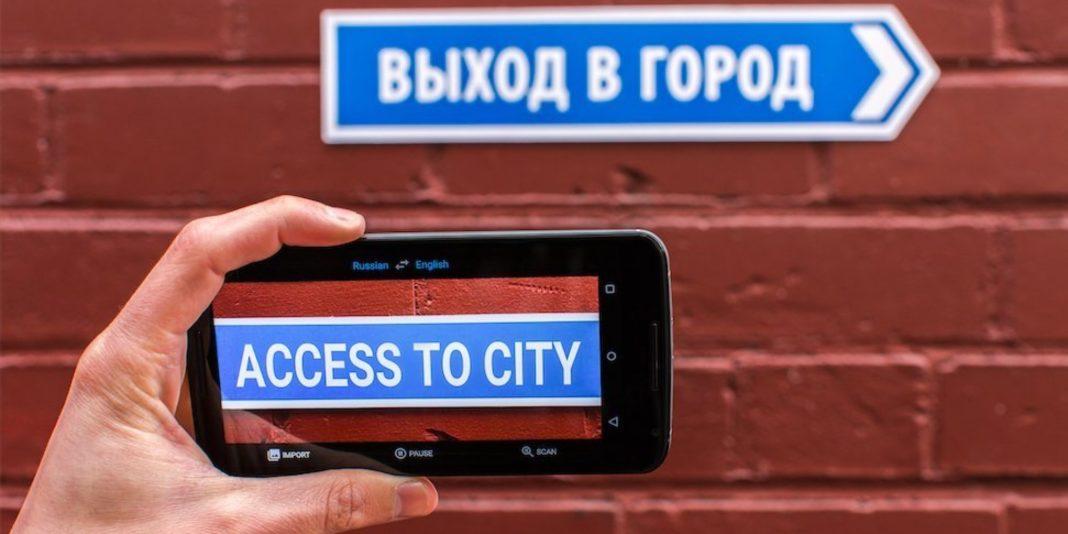Google Lens e la traduzione simultanea. Credits: tec.com.pe