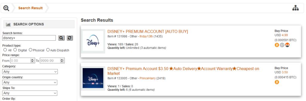 Account Disney+ in vendita. Credits: zdnet.com