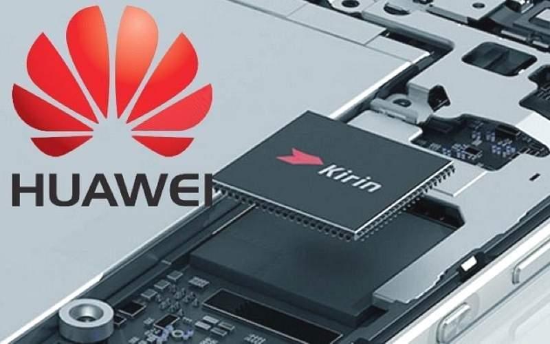 A causa della guerra commerciale tra Usa e Cina il chip Kirin 9000 sarà l'ultimo top di gamma ad essere installato sul Huawei Mate 40, presto in uscita sui mercati di tutto il mondo